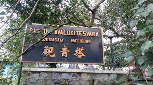 Papan Nama Pagoda Avalokitesvara